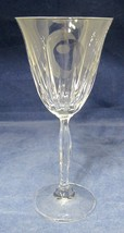 "Innovation by Mikasa Crystal 1 Wine Glass 7 3/8"" In Excellent Shape - $31.68"