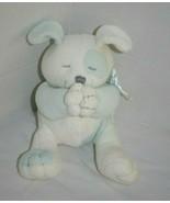 Kids II Dog Plush Stuffed Animal Blue White Polka Dot Bow No Praying Pra... - $29.00