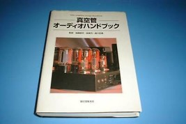 Japanese vacuum tube book - Vacuum tube audio system handbook - $233.64