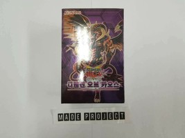 "Korean Ver Yugioh Cards /""Deck Build Pack Dark Savers Saviors/"" Booster Box"
