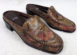 STUART WEITZMAN Womens FAUX SNAKESKIN Mules 6 1/2 B Spain LEATHER SOLE S... - $43.54