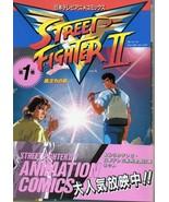 Street Fighter 2 V Animation Comics Full Color Manga Japanese #1 4820395092 - $108.90