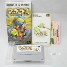Nintendo Snes Marvelous con / Caja Laboral Sfc Juegos Japón 2001-004 - $34.48