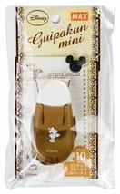 GC-P10MXR / W (MN) Max manual paper clip Gui clip mini Disney White GC-P10M - $9.85