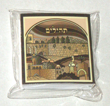 Judaica Pocket Psalms Tehilim Miniature Prayer Blessing Book w Box Silver Hebrew