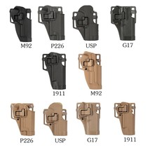 Tactical Pistol Holster Military Concealment Waist Belt Loop Paddle Hols... - $25.00