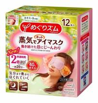 KAO Megurhythm Steam Warm Eye Mask Chamomile New Formula 12 Sheets