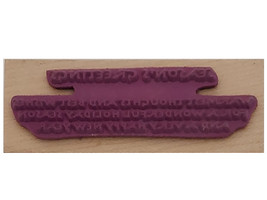 Creations Inc. Endless Wood Mounted Rubber Stamp #G95 image 2