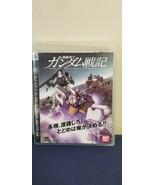 Gundam Senki Battlefield Record UC 0081 Mobile Suit (Sony Playstation PS... - $24.74