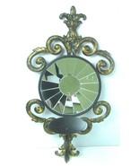 "Kirklands wall sunburst mirror with candle holder 20""~ Mirror is 7 3/4"" ... - $31.79"
