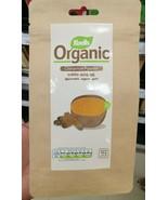 Organic Ceylon Cinnamon sticks and Cinnamon Powder 50g Pure Natural - $6.92+