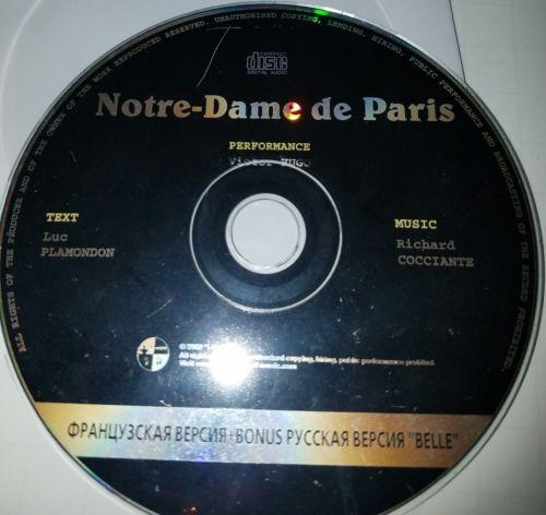 Luc Plamondon,Richard Cocciante : Notre Dame De Paris *CD Only*