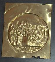 Judaica Israel Bezalel Jerusalem View Copper Relief Plaque Vintage Antique  image 5