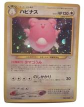Pokemon Card - Japanese Blissey - (#242) Neo Revelation Set Rare Holo **... - $6.99
