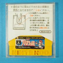Kid Icarus (Nintendo Famicom Disk System FDS, 1986) Japan - $15.51
