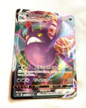 10lb Lot Pokemon Card Holo Reverse Japan Full Art GX EX Giant Numbered Trainer image 9
