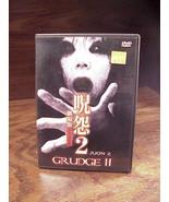 Ju-On 2, Japanese Horror Film DVD, Used,  Juon, The Grudge II, MPEG2 format - $7.95