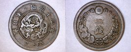 1881 (YR14) Japanese  2 Sen World Coin - Japan - $24.99