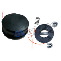 Speed-Feed 450 Fast Loading Bump Trimmer Head For  ECHO Trimmers 99944200903 - $15.86