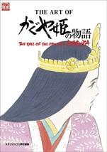 THE ART of The Tale of the Princess Kaguya Studio Ghibli Illustration Bo... - $53.30