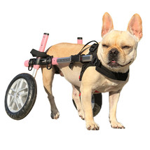 Dog Wheelchair - for Small Dogs 11-25 Pounds - Veterinarian Approved - D... - $249.00