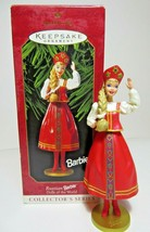 1999 Russian Barbie Dolls Of The World Collectors Series Hallmark Orname... - $10.39