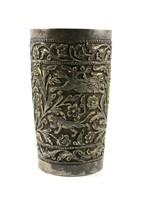 EPNS Metal Glass Handmade Engraved Work Animal Decorative Collectible  - $130.15