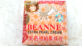 BEANNE YELLOW EXTRA PEARL WHITENING  FACE CREAM 0.3 oz - $9.99