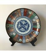 Vintage Japanese Imari Arita Scalloped Edge Porcelain Charger Decorative... - $438.98