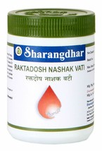 Sharangdhar Rakta Dosh Nasahak Vati 120 Tablets For Pimples Ringworm Eczema - $13.92