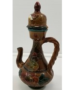 VC) Vintage Italian Decorative Clay Terracotta Genie Lamp with Lid - $14.84