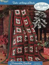 Crochet Pattern - Poinsettia Garden - The Needlecraft Shop - Take-Along Blocks - $2.25