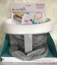 Munchkin Super Scoop bath toy organizer gray white - $16.34