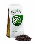 Russian Green & Black tea, large leaf, grown in Sochi, Organic [KRASNODAR TEA] - $10.40 - $16.08