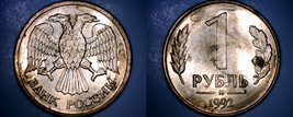 1992-M Russian 1 Rouble World Coin - Russia - $2.99