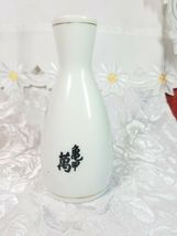 "Small Vintage Hand Painted Floral Oriental - Made In China Vase 5 x 2.5"" image 3"