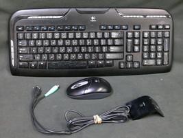 Logitech SK-7207 Wireless Keyboard And Mouse - $9.95
