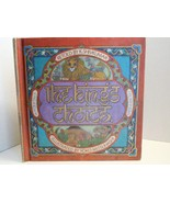 The King's Choice Book Retold by K. Shivkumar, 1971 Children's Book from... - $6.00
