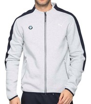 New Puma Bmw Motorsport Men's Premium MSP T7 Sweat Jacket Heather Gray 57277503 image 1