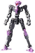Kotobukiya Frame (completed). Q Gunmetal 1/100 Scale Plastic Model - $40.00