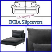 Ikea Soderhamn Chaise Cover Lounge Slipcover Samsta Dark Gray 902.351.79 New - $85.99