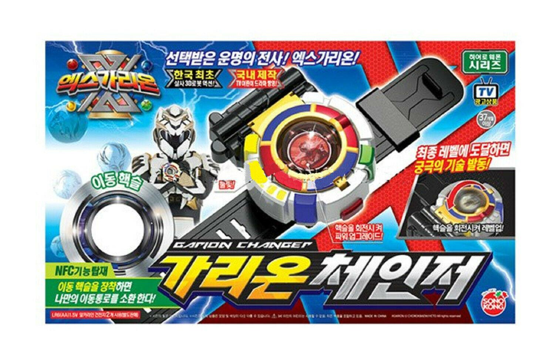 X-Garion Garion Changer Hero Sound Toy Weapon