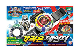 X-Garion Garion Changer Hero Sound Toy Weapon image 1