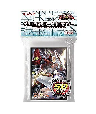 Yu-Gi-Oh Zearu Official Card Game Duelist card protector H-C Excalibur (input 50