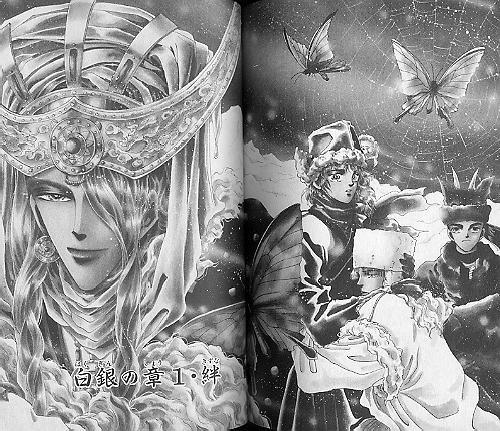 Basara Volume 10, by Yumi Tamura, Japanese Manga +English