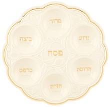 Lenox Judaic Blessings Seder Plate, White New in Box - $69.99