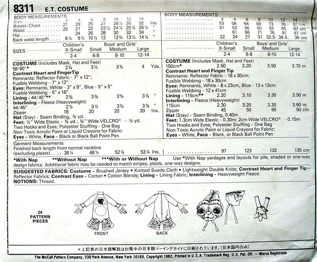 Vintage McCall's Pattern 8311 E.T. Costume Child's Size 2-4 Uncut Complete 1982