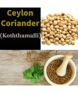 ceylon spices Coriander Seeds( Koththamalli )Fresh Natural Organic Food ... - $7.99+