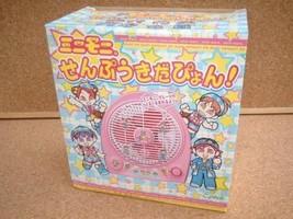 EPOCH Minimoni Senpu-ki da pyon! fashion toy game heroine with box new A62 - $540.00