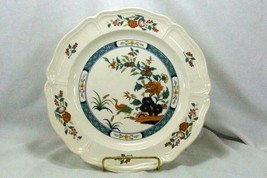 Wedgwood 1988 Chinese Teal Dinner Plate Verey Good Condition - $8.31